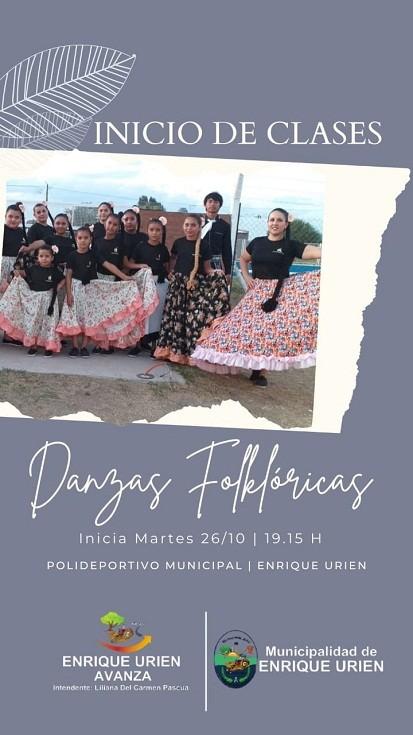 Enrique Urien: La Escuela de Danzas Folklórica Municipal
